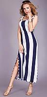 Сарафан прямого силуэта в полоску, фото 1