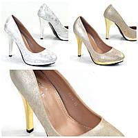 Туфли золото и серебро