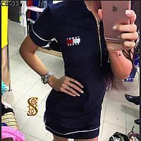Женское короткое спортивное платье 42-46