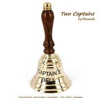 """Колокольчик с ручкой """"Капитанский звонок"""" 6,5см 4144SA"""