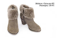 Женские ботинки с опушкой., фото 1