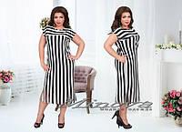Платье женское в полоску  трикотаж-вискоза Размеры 48,50,52,54