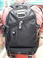 Городской рюкзак STAR DRAGON A3399