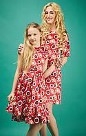 Яркое молодежное шелковое платье