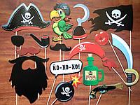 Фотобутафория пираты 16 предметов