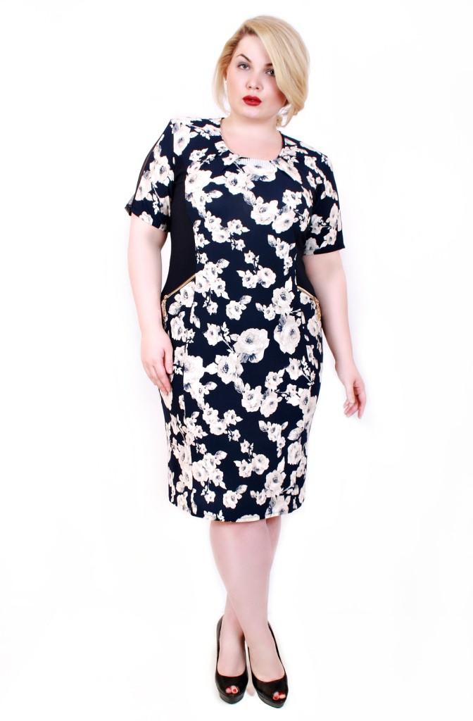 Купить Батальную Женскую Одежду В России