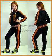 Детские костюмы Адидас для девочек | Adidas для детей