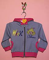 Куртка-ветровка для девочки «Винкс»