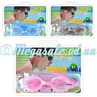 Очки для плавания детские Intex, 3 цвета: от 8 лет (Intex 55683)