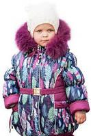 Зимний комплек для девочки куртка и полукомбинезон Перо