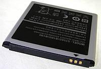 Аккумулятор копия для Samsung S7562/ S7262/ S7270/ S7272/ S7390/ S7898/ i8160/ i8190/ G313