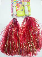 Красные помпоны (махалки)  для спортивных танцев хамелеон. Продажа и аренда.