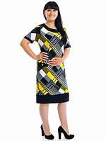 Платье женское ткань масло, размеры с 52-го до 58-го
