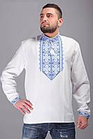 Вышиванка мужская длинный рукав, воротник стойка, сине-голубой орнамент