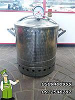 Автоклав заводской толстостенный с прижимной крышкой для консервирования — 16 литровых банок (НЕРЖАВЕЙКА)