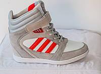 Adidas сникерсы