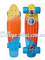 Скейтборд/скейт Penny Board Fades Градиент/Мультиколор (Пенни борд): Sunrise, нагрузка до 80кг