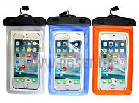 Водонепроницаемый чехол для мобильного телефона - WaterProof Bag (17 х 10 см)