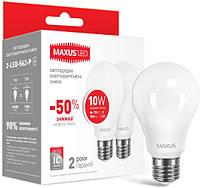 Набор LED ламп Maxus 2-LED-562-P A60 10W 4100K