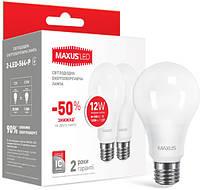 Набор LED ламп Maxus 2-LED-564-P A65 12W 4100K