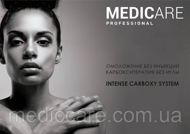 Картинки по запросу карбокситерапия лица медикеа