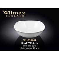 Салатник Wilmax фарфор 18 см