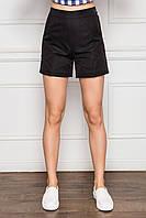 Женские классические шорты с завышенной талией