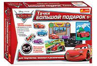 Игра для детей БОЛЬШОЙ ПОДАРОК ДЛЯ МАЛЬЧИКОВ Тачки Ранок 9001-03