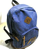 Современный рюкзак из холста. Стильный и практичный рюкзак. Хорошее качество. Доступная цена. Код: КДН195