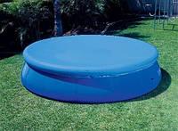 Тент для надувного бассейна 366 см INTEX 28022 (58919), тент для круглого бассейна, чехол для бассейна