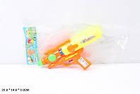 Водяное оружие 28см 1028С 3 цвета, детский водяной пистолет, игрушечное водяное оружие, водное оружие