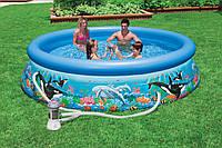 Надувной бассейн +насос-фильтр Intex 28136 (54906), семейный бассейн для дачы, бассейн для всей семьи Интекс