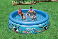 Семейный надувной бассейн +насос-фильтр Intex 28126 (54902), бассейн для дачы 305*76см, большой бассейн Интекс