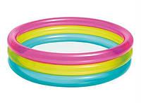 """Детский надувной бассейн """"Радуга"""" Intex 57104, бассейн для детей Интекс 86*25см, бассейн для малышей"""