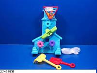 Мельница с набором сетка 27*19см 1052, песочная мельница, мельница детская игрушка, мельница для воды и песка