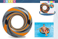 """Надувной круг """"Вихревая труба"""" Intex 56277 122см, надувной круг с ручками, надувной круг для детей и взрослых"""