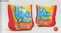 Нарукавники надувные Intex 56659 23х18 см, детские нарукавники, нарукавники для детей 3-6 лет