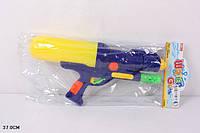 Оружие водяное с накачкой 37см K29 2 цвета, водный пистолет, детский водяной пистолет, игрушечный пистолет