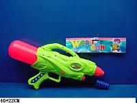 Водяное оружие с накачкой 40см 3029 3 цвета, детский водяной пистолет 40*22см, водяное оружие