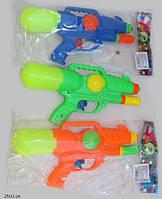 Водяное оружие с накачкой 25см 8008 3 цвета, игрушка на воду 25*12см, детский водяной пистолет
