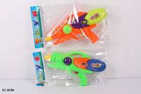 Водяное оружие 32см 321 2 цвета, игрушечный пистолет на воду, детский водяной пистолет, игрушка детская