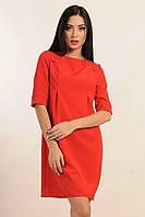 Стильное платье из костюмной ткани Горчица цвета: бриз | горчица | красный | чёрный,