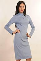 Офисное платье Скай цвета: голубой меланж | шоколад