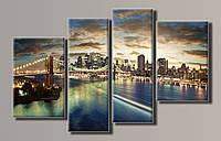 "Модульная картина на холсте из 4-х частей ""Brooklyn Bridge"""