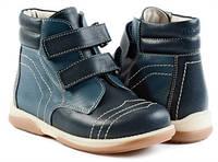 Ботинки детские. Ортопедическая обувь MEMO, модель KARAT синие (22-31)