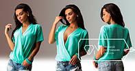 Блуза 3049, фото 1