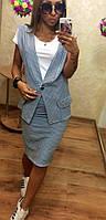 Стильный женский костюм тройка в полоску с юбкой миди и жакетом без рукавов отто вискоза