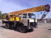 Аренда автокрана КС-35715 16 тонн в Днепропетровске