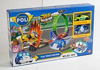 """Игровой набор Трек """"Робокар Поли"""" XZ-304 Robocar Poli"""