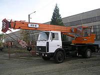 Аренда автокрана КТА-18.01 18 тонн в Днепропетровске